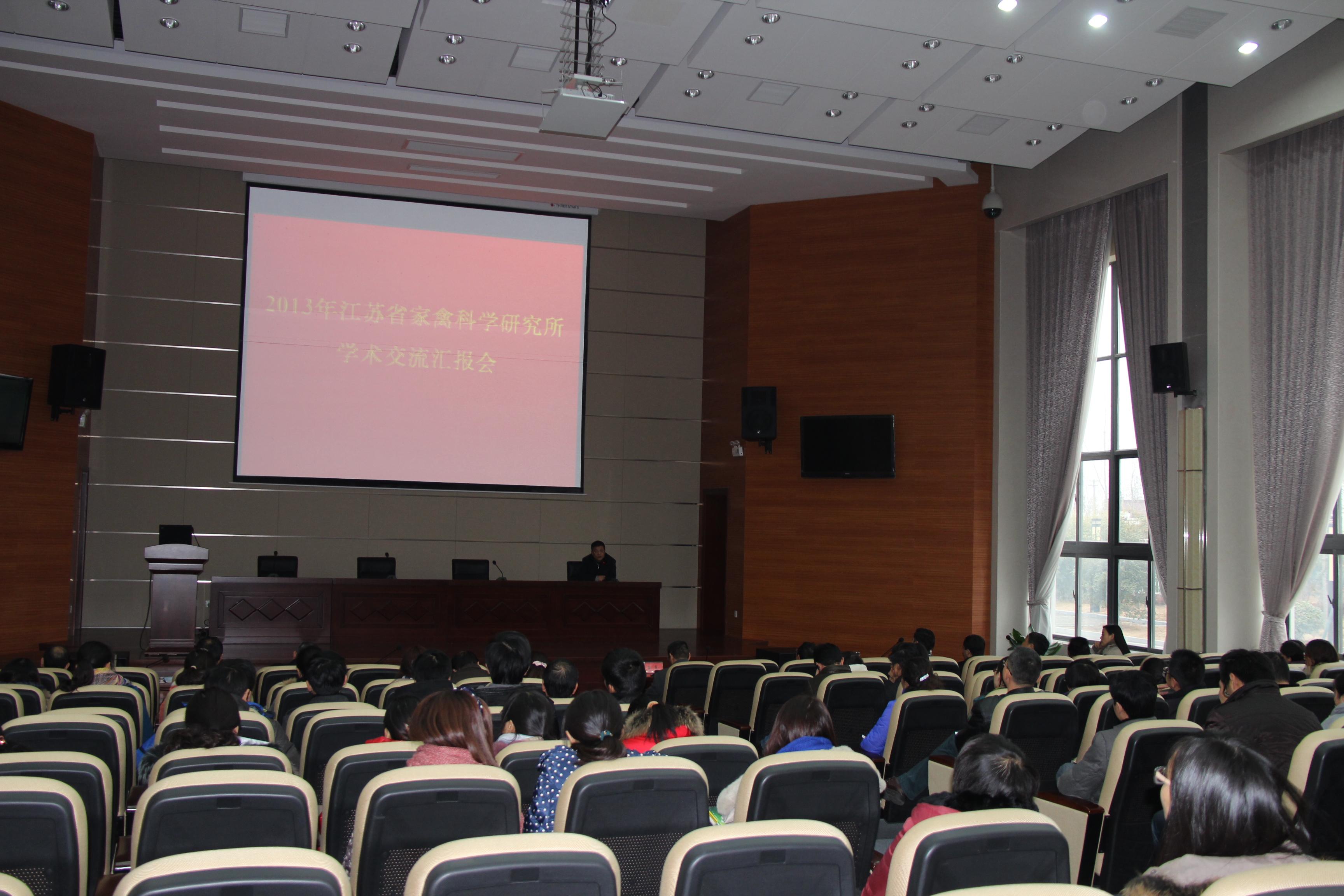 学术交流会议背景
